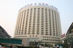 <b>河南省人民医院采用我公司母乳分析仪</b>
