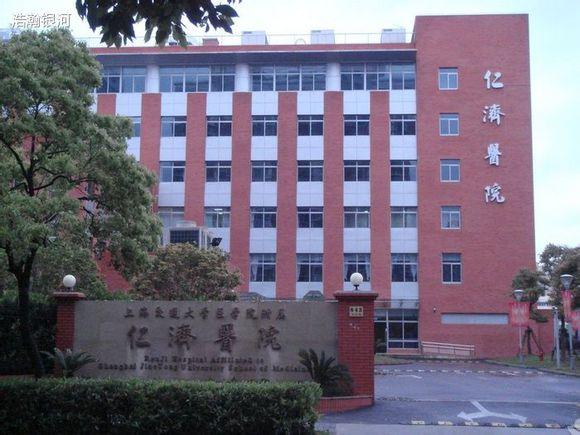上海仁济医院采购我公司母乳分析仪