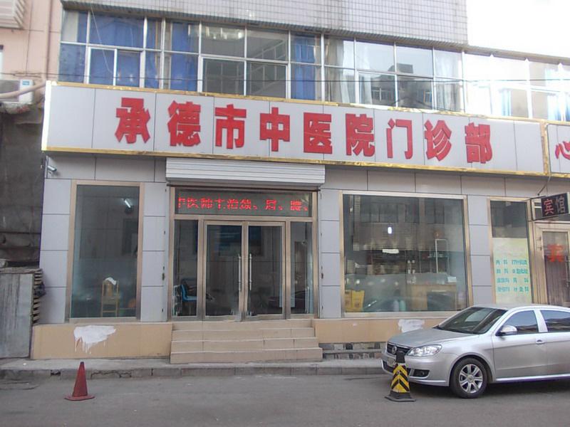 承德兴隆县中医院采购我公司母乳分析仪