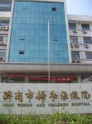 康奈尔与济南市妇幼保健院合作成功