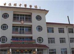 祝贺永州市道县中医院与康奈尔合作达成