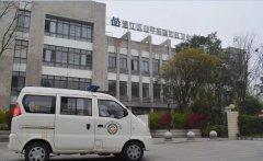 康奈尔母乳分析仪入驻温江公平街道社区服务中心