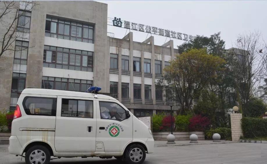 康奈尔母乳分析仪走进温江公平街道社区服务中心